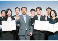 [2019 한국서비스대상] '100-100 Care 프로그램' 'AI 기가지니'… 다양한 고객 맞춤형 서비스 제공