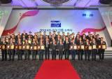 [사진] 한국서비스품질지수 인증 수여