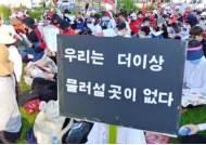 """20만 서명 靑국민청원 40% '젠더 이슈'…""""여성 폭력·안전 등 현안"""""""