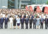 위러브유, 분당서 전 세계 헌혈하나둘운동 개최