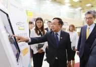 [경제 브리핑] 국민은행, 미얀마 건설부와 협력 강화