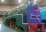 [강갑생의 바퀴와 날개] 창문 열고 무더위 견디던 열차...80여년전 '에어컨'과 첫 상봉