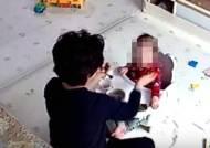 여가부 아이돌보미 실태점검…아동학대 4건 적발