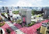 [2019 한국서비스대상] 크루즈 대중화로 지역경제에 이바지