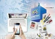 [2019 한국서비스대상] 산업공구 체계적 분류와 과학화 기여
