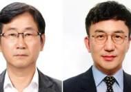 [인사] 홍보기획 정구철, 디지털소통 강정수