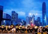 홍콩시위대 위치정보 껐다···中 디지털 감시에 아날로그 반격
