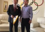 일구회, 몽골 올림픽 조직위로부터 감사패 받아