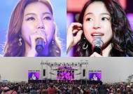 '미스트롯' 평화 무료 콘서트, 5일 네이버 V 스페셜로 생중계
