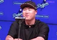 """류현진을 BTS에 빗댄 美기자 """"그가 미쳤냐는듯 날 쳐다봐"""""""