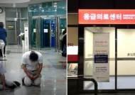 """""""강남 한복판서 내일 모레 결혼할 애가 죽었어요"""" 유족 오열"""