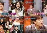 '도레미마켓' 장수원·아유미, 방탄소년단 노래 받아쓰기 도전