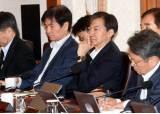 조국 '법무장관 김칫국' 논란···野 들쑤신 '<!HS>텔레그램<!HE> 1200자'