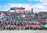 350㎞ 평화통일 염원길…15일 일정 DMZ평화통일대장정 시작