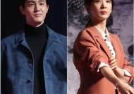 """이기우-이청아, 6년 만에 결별 """"좋은 친구로 남아"""""""