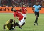 개최국·최다 우승팀·살라 보유국의 네이션스컵 충격 탈락