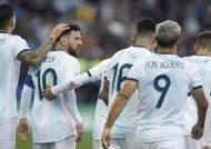 남미축구연맹 비판한 메시, A매치 3개월 정지+벌금 5만 달러