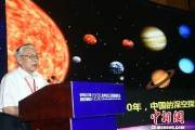 중국 과학원, '화성 개조' 프로젝트 나선다