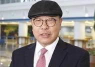 북한 망명 최덕신 전 외무장관의 차남 불법 입북