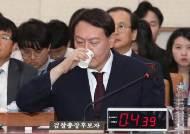 """윤석열 """"2010년 이전 윤우진과 골프…양주 마신 적은 없어"""""""
