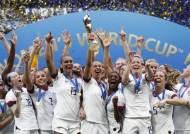 미국 여자 월드컵 4번째 우승...네덜란드에 2-0 완승