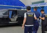 국제여객선서 부부침실 무단침입한 외국인 구속