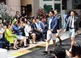 공직사회 반바지 문화 확산될까…<!HS>수원<!HE>시청서 열린 반바지 패션쇼