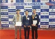 알콜센트럼 장일수 대표 4차 산업혁명 K-START UP 30에…국회 상임위원장상 수상