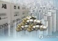 국세청, '집주인 임대수입 현황 파악' 시스템 구축…내년부터 가동