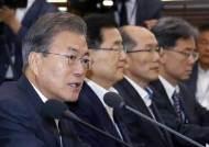 """文, 일본 경제보복에 경고 """"한국 기업 피해시 대응 불가피"""""""