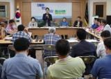 <!HS>우라늄<!HE> 검출 청양 정산정수장… 주민 3000명 검강검진