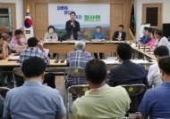 우라늄 검출 청양 정산정수장… 주민 3000명 검강검진