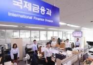 피말리는 금리전쟁서 나랏돈 120억 지킨 '외화 수문장들'
