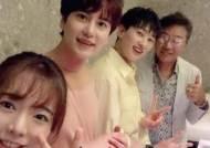 """써니, 이수만·은혁·규현과 급 번개 모임 """"다음엔 더 많이 모여요"""""""