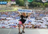 플랜코리아, 박나래 홍보대사와 '꿈의 나래를 펼쳐봐' 행사 개최..Girls Get Equal 캠페인 론칭