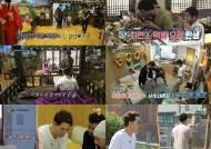 '서울메이트3' 예비 부모 오상진♥김소영, 도넬 가족과 '알콩달콩 나들이'