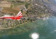 '여긴 어디?'…스위스 공군, 엉뚱한 곳에서 에어쇼