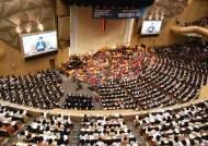 한국교회 표준정관 처음 발표, 교회세습 금지 명문화