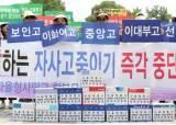 [미리보는 오늘]서울 자사고 평가 결과발표…13개 학교 운명은