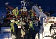 통영 인근 해상서 어선 전복…5명 구조·1명 사망