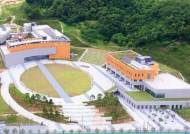 [취재일기] 879억짜리 새마을공원이 적폐?