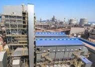 현대제철, 대기오염 저감장치 4년만에 최신 설비로 교체