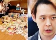 검찰, '마약 혐의' 박유천 항소 포기