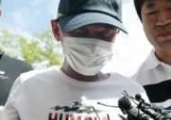 """""""아들이면 낙태하라""""···베트남서도 폭행한 남편, 세번째 결혼이었다"""