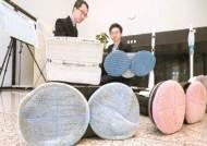 [사진] 무선물걸레청소기 안전은 합격점