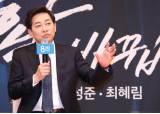 김성준 전 앵커, '몰카' 들통나자 도주…지하철 출구서 붙잡혀