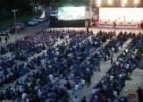 """부산지하철 10일부터 파업…노조 """"사측이 정부 임금인상안도 못받아들여"""""""