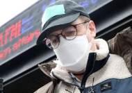 """'필로폰 투약 혐의' 로버트 할리 불구속 기소…""""혐의 대부분 인정"""""""