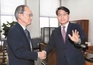"""나가미네 주한대사 """"일본이 제안한 3국 통한 중재안 18일이 시한"""""""