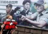 """홍콩 시위대가 이겼다···캐리 람 장관 """"범죄인 인도법 죽었다"""""""